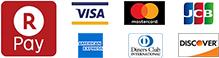 楽天Pay,visa,mastercard,JCB,AMEX,DinersClub,DISCOVER