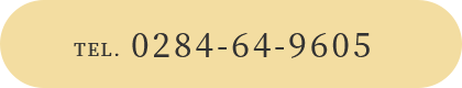 TEL.0284-64-9605